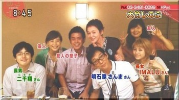 ootakeshinobu003-480x270.jpg